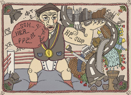Lubok by Polina Livshits Prof. Klaus Hesse